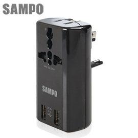 SAMPO聲寶EP-U141AU2黑色雙USB萬國充電器轉接頭轉接擴充充電威勁