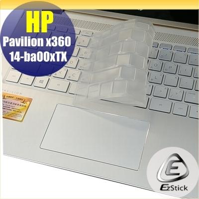 Ezstick HP X360 14 ba007TX ba008TX奈米銀抗菌TPU鍵盤保護膜