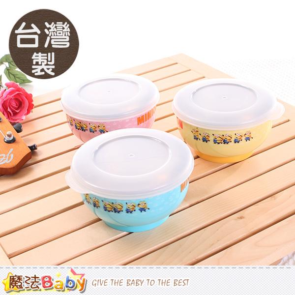 兒童餐碗台灣製小小兵正版304不鏽鋼隔熱餐碗魔法Baby