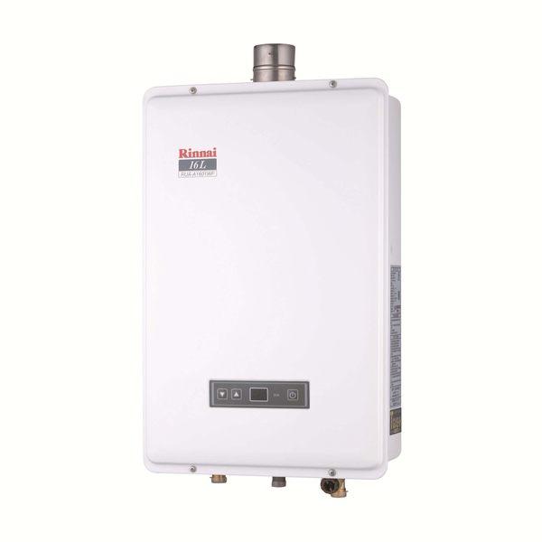 RUA-A1601WF NG1 FE式林內熱水器16L熱水器強制排氣屋內型熱水器節能熱水器