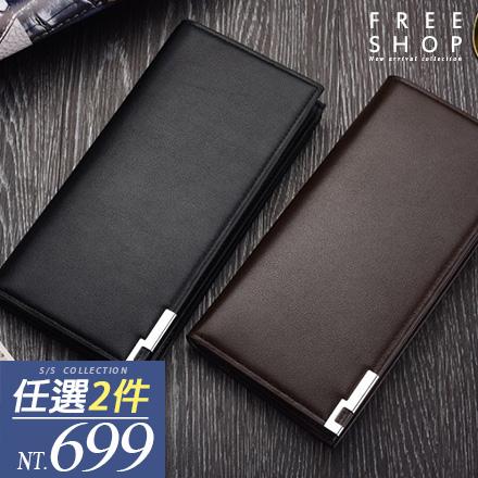 皮夾 Free Shop【QFSRS917】時尚紳士雅痞滑面鐵邊PU手拿包皮包長皮夾錢包長夾 黑色咖啡色