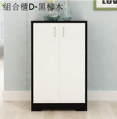 餐邊櫃多功能櫃子簡約現代櫥櫃  主圖款【組合櫃D】三個顏色
