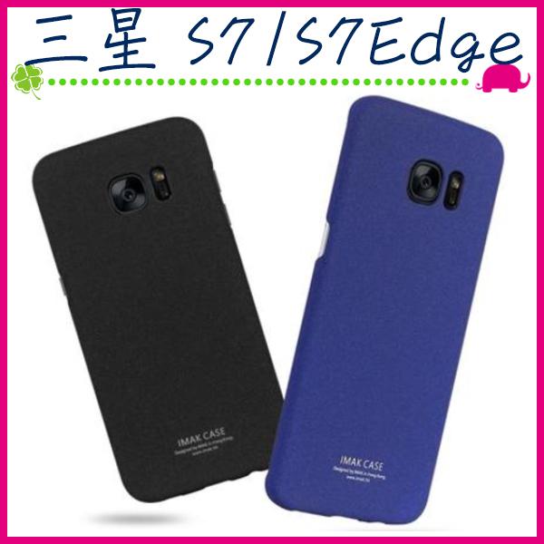 三星Galaxy S7 S7Edge指環磨砂手機殼素面背蓋PC手機套簡約保護套防滑保護殼牛仔殼支架