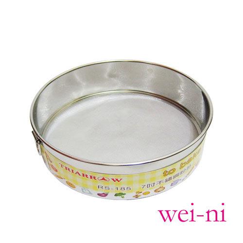 wei-ni RS-185 7吋不鏽鋼粉苔麵粉篩麵粉苔軟粉苔麵粉網麵粉苔苔香灰苔麵粉麵粉網過濾網