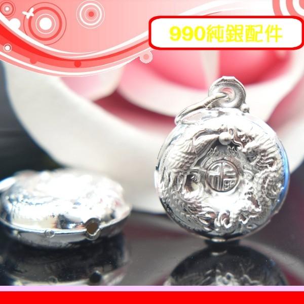 銀鏡DIY S990純銀材料配件/精緻立體龍鳳紋福字甜甜圈造型吊墜(吉祥招福氣)~適合手作串珠/蠶絲蠟線