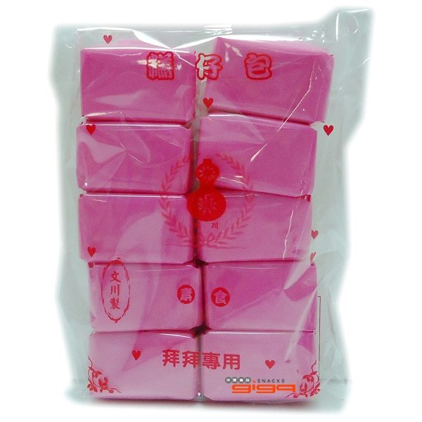 【吉嘉食品】紅包糕/糕仔包 1包10入45元(素食)拜拜專用[#1]{040390002}