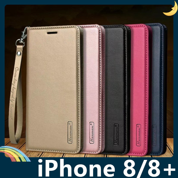 iPhone 8/8 Plus Hanman保護套 皮革側翻皮套 隱形磁扣 簡易防水 帶掛繩 支架 插卡 手機套 手機殼