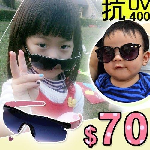 兒童眼鏡抗UV400春吶墾丁兒童節小雷朋太陽眼鏡兒童黑色黑框墨鏡匠子工坊UG0051
