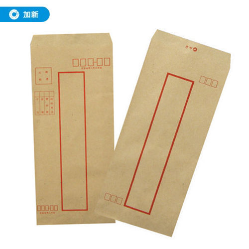 《加新》小牛皮中信封(200個入/包) 1012B (牛皮信封/直式信封/標準信封/中式信封)