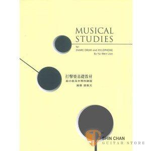 鼓教學打擊樂基礎教材附2CD給小鼓及木琴的練習