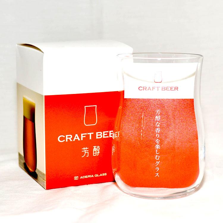 特別芳醇啤酒杯日本製享受一杯芳醇啤酒