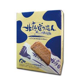 掬水軒北海道戀人巧克力牛奶酥餅66g-12盒箱合迷雅好物超級商城
