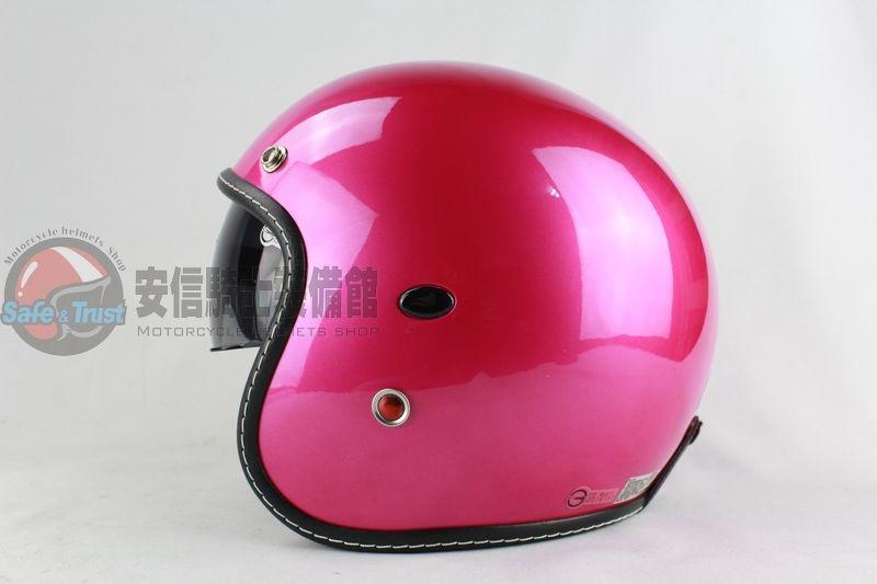 中壢安信GP5 338素色糖果紫紅半罩安全帽復古帽內墨片