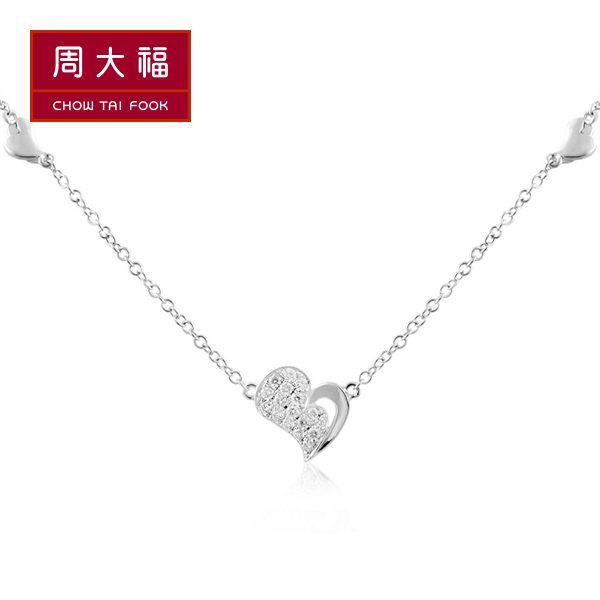 愛心鑽石18K金項鍊 周大福 網路獨家款式
