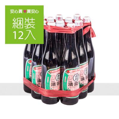 【吉】清醬油520ml,12罐/綑,平均單價20.83元