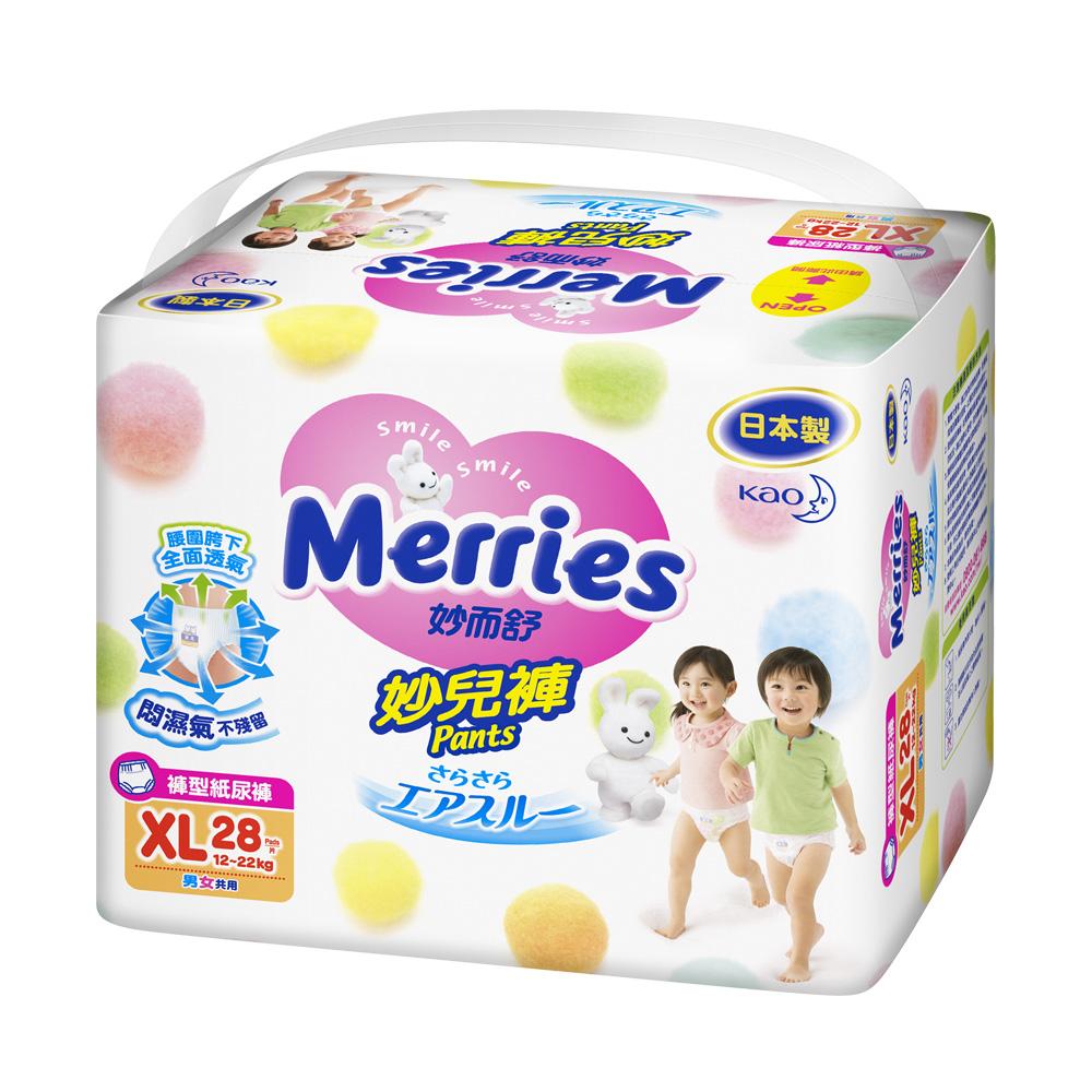 妙而舒妙兒褲嬰兒紙尿褲XL 28片X4包箱購飲食生活家