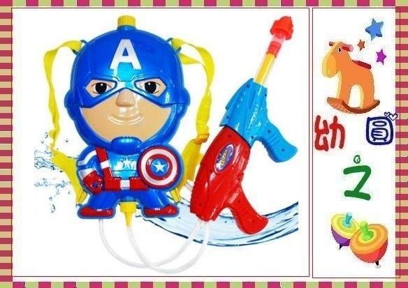 幼之圓*美國隊長背包水槍兒童加壓式水槍氣壓式2000ml玩水戶外~夏天最夯玩具