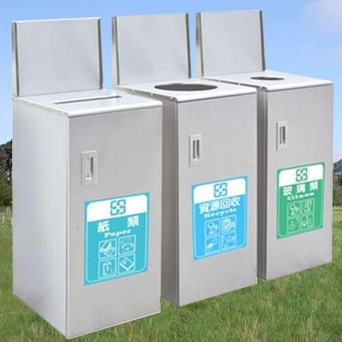 企隆圍欄飯店用品不銹鋼三分類清潔箱G340資源回收清潔整理垃圾桶清潔箱