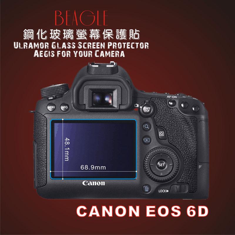 (BEAGLE)鋼化玻璃螢幕保護貼 CANON 6D 專用-可觸控-抗指紋油汙-耐刮硬度9H-防爆-台灣製(2片式)