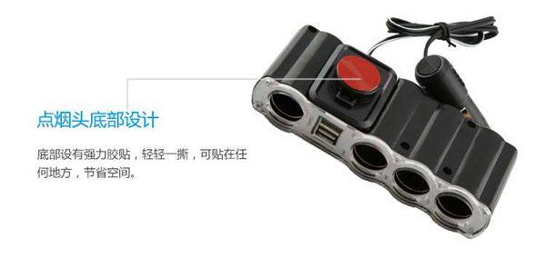 1分4 / 一對四 點煙器車充   雙USB 1A輸出 行車記錄器/衛星導航 點菸器 車充 4孔《4G手機》