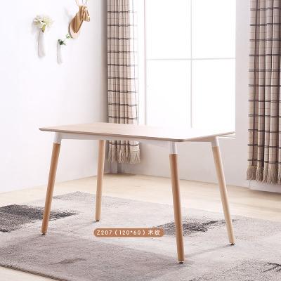 北歐實木餐桌椅組合咖啡廳桌奶茶店洽談桌椅伊姆斯小戶型吃飯桌子預購CH1375