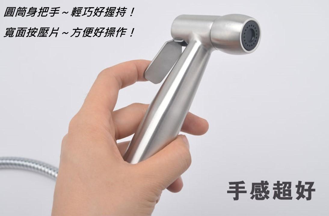 增壓沖洗器噴槍婦洗器304不銹鋼馬桶浴室衛浴浴室好清潔輕巧不佔空間方便又耐用