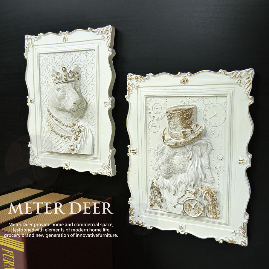 獅子王老虎立體寵物動物相框畫浮雕裝飾壁掛畫歐式古典貴族風牆面設計裝飾無框畫-米鹿家居