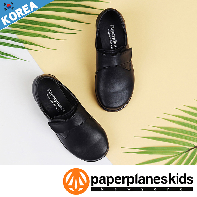 PAPERPLANES 紙飛機 童鞋 正韓製 皮革休閒 純黑色 紳士 童鞋【B7909014】