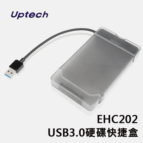 登昌恆 Uptech EHC202 USB3.0硬碟快捷盒 隨機出貨不挑色
