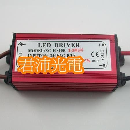diy led燈珠 批發館10入起定每入123 10WLED電源 單顆10Wled驅動電源 防水電源 投射燈電源