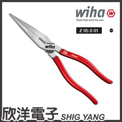 德國Wiha經典尖嘴鉗160mm Z05 0 01 Z05001 26718