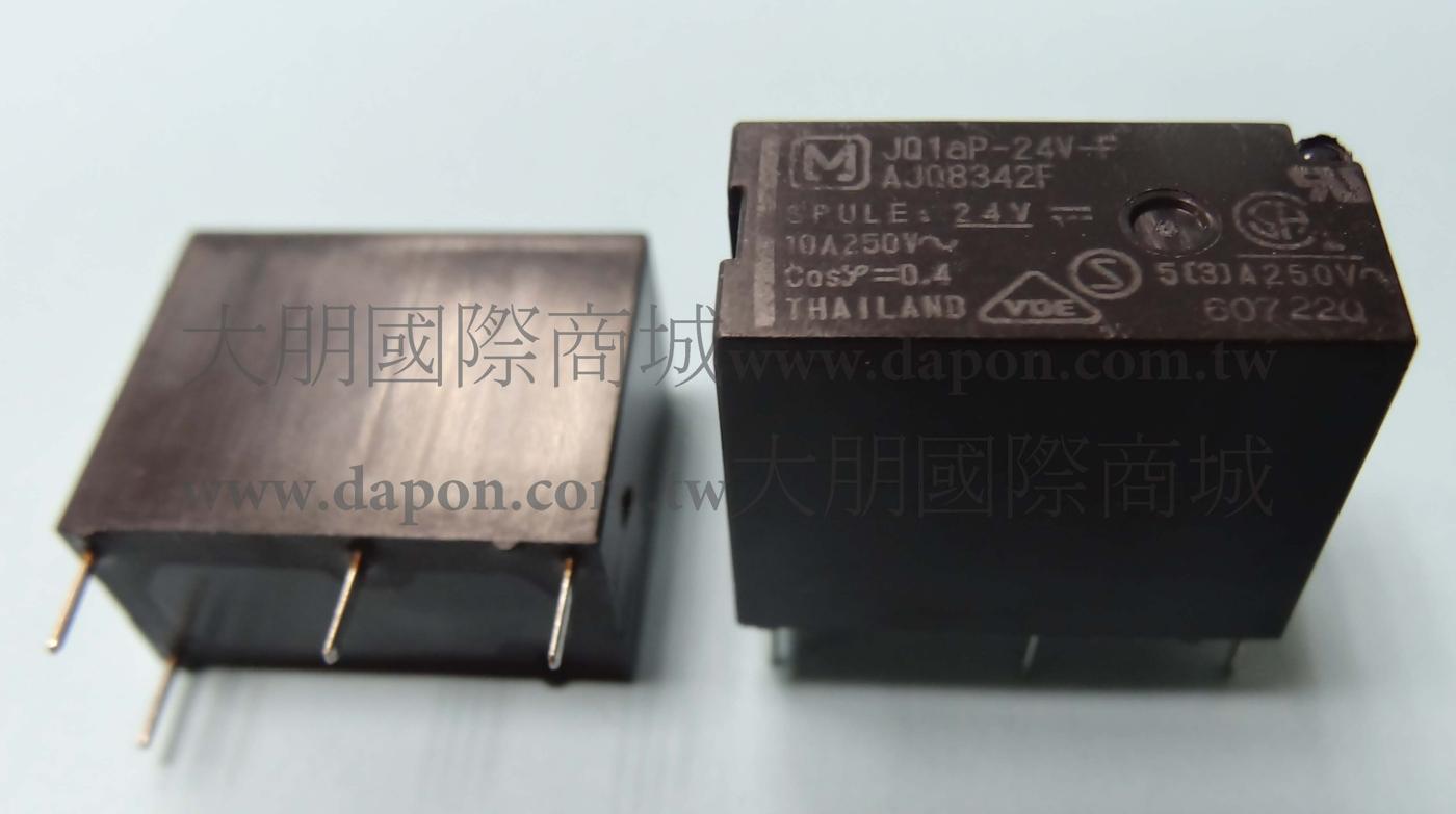 *大朋電子商城*Panasonic JQ1AP-24V-F 繼電器Relay(5入)