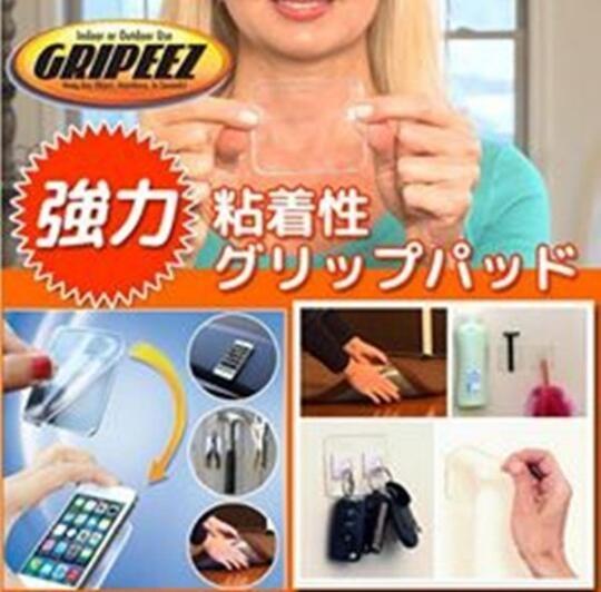 萬能貼 手機 防滑貼 矽膠防 滑貼 手機 防滑墊 耐用 防滑貼