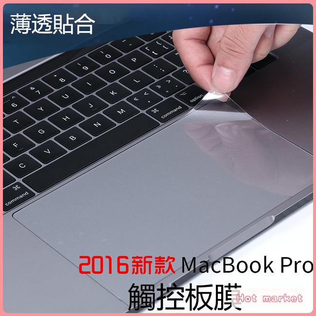 MacBook PRO 2016新版 13吋 15吋 Touch Bar 鍵盤貼膜 觸控膜 機身膜 保護膜 蘋果 筆電 筆電保護貼 保護貼
