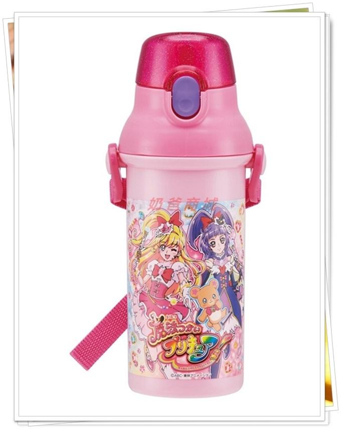 日本製日本卡通變身公主摩法少女343957直飲式水壺480ml通販特價出清恕不退換