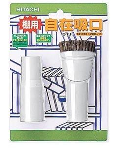 【日立☆HITACHI】日立全系列吸塵器專用☆毛刷吸頭☆DT-J2☆DTJ2