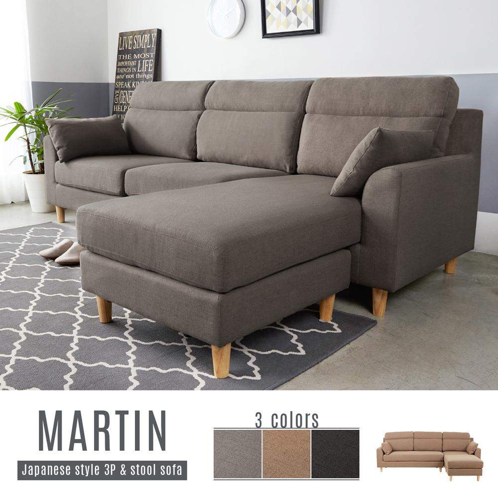 L型沙發三人沙發腳凳Martin馬汀舒適高背L型布沙發-3色SH1 S771 H&D DESIGN