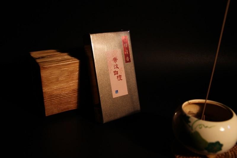 A8850 三香特製850 台灣香 沉香 檀香 環保 無毒 香 越南 香道  紅土 奇楠  普洱茶〔三香堂沉香〕