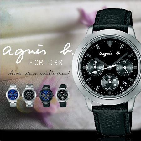 agnes b.法國簡約時尚錶FCRT988 agnes b.現貨排單熱賣中