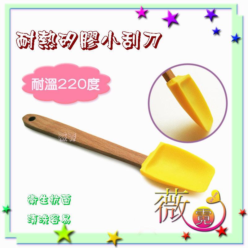 wei-ni 三箭牌2014耐熱抗菌矽膠小刮杓 烘焙用具 料理 DIY 西點糕餅製作 烘焙用具 中國製