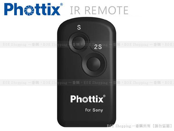 EGE 一番購】Phottix IR REMOTE 紅外線遙控器 無線遙控器,支援NEX-6 NEX-7 NEX-5 A77 A99 A65 A57【公司貨】