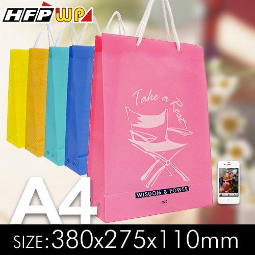 特價45元A4購物袋防水.耐重.可洗.耐用.HFPWP台灣製BWTR315