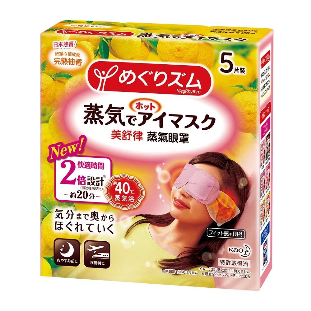 日本花王美舒律蒸氣眼罩完熟柚香5片裝飲食生活家