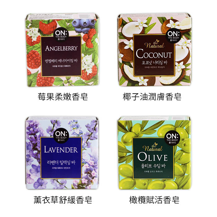 韓國 ON THE BODY 香皂 90g 香水有機滋養皂