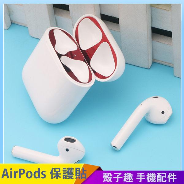 Airpods 金屬保護貼 無線藍芽 耳機保護貼 蘋果耳機貼 Airpods 一代二代三代 內蓋貼膜 防塵貼紙