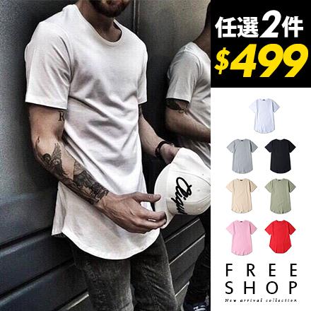 長版素T Free Shop QFSNL0311百搭基本款素色圓領下擺圓弧長版短T短袖上衣七色情侶款有大尺碼