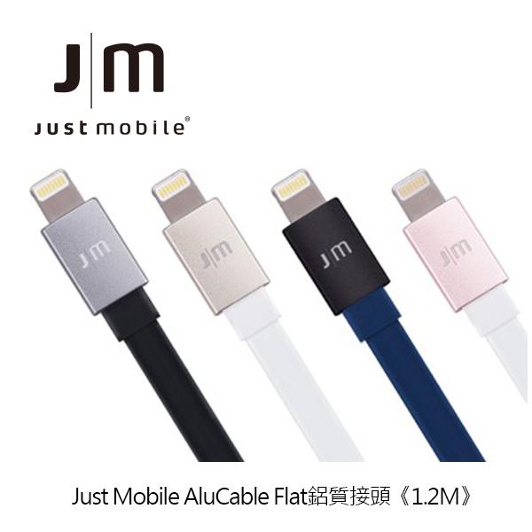 Just Mobile AluCable Flat鋁質接頭1.2米傳輸扁線  扁線易收納  鋁質接頭 傳輸線 1.2M