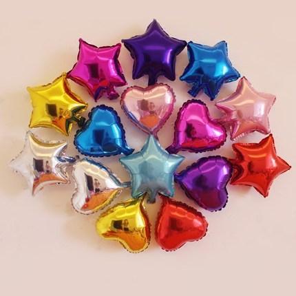 結婚生日派對婚房布置鋁箔心形氣球浪漫鋁膜氣球愛心裝飾布置用品(5吋)─預購CH754