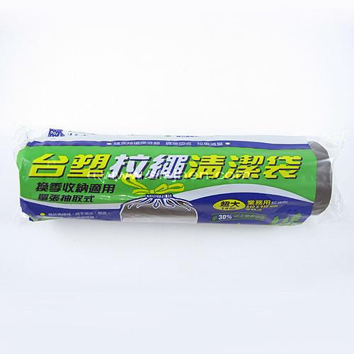 台塑拉繩清潔袋(超大)
