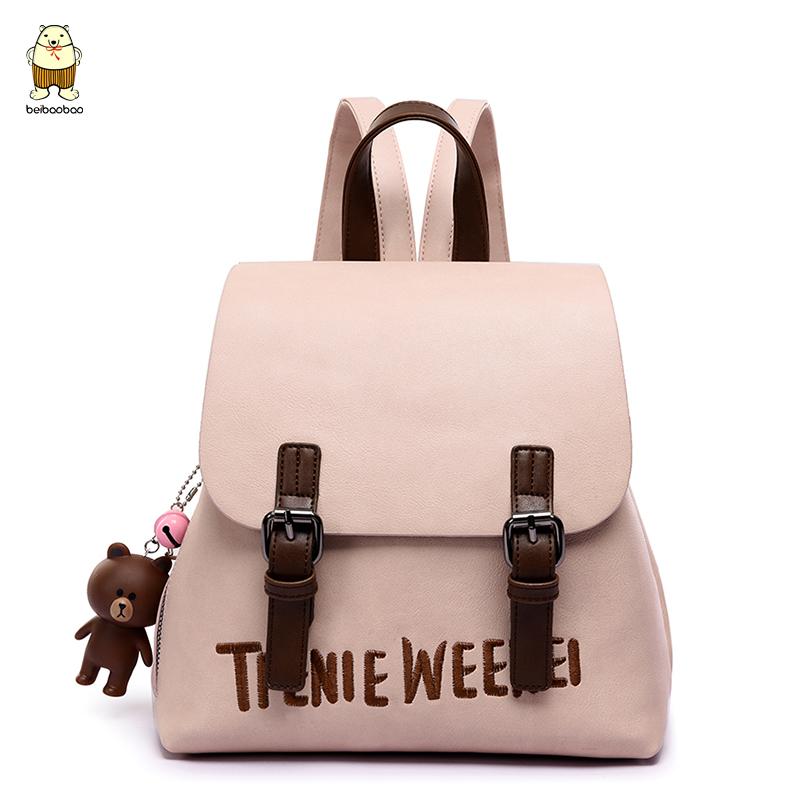 女士雙肩包 女生書包 女款旅行包 女士後背包 2017年新款韓版書包中學生背包可愛百搭校園雙肩包